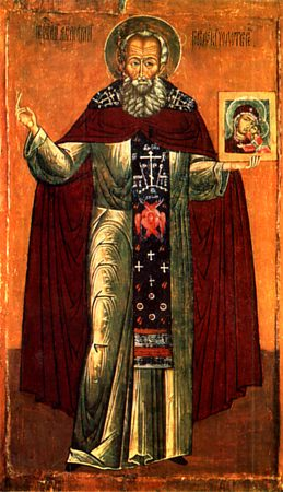 Свети преподобни Аврамије чухломски
