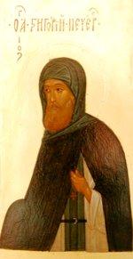 Свети преподобни Григорије, иконописац печерски