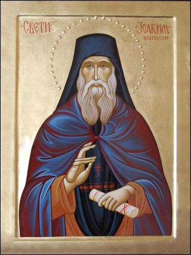 Свети преподобни Јоаким Осоговски