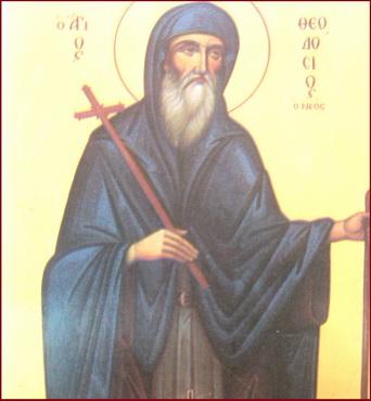Свети преподобни Теодосије Нови, лекар
