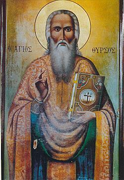 Свети Терис (Тирс), епископ карпасијски на Кипру