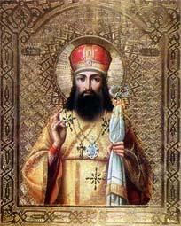 Свети Тихон Задонски, или Воронежски