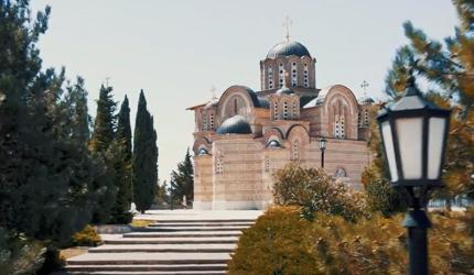 Манастир Херцеговачка Грачаница (Требиње)