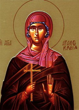 Света мученица Агатоклија