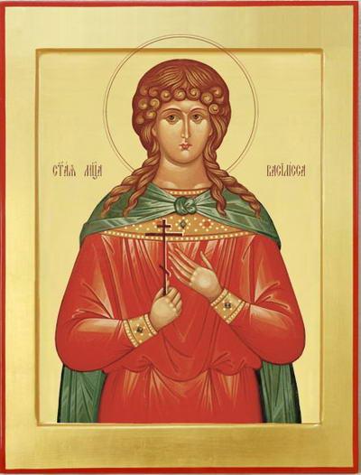 Света мученица Василиса