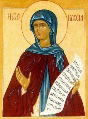 Света преподобна Касијана песникиња