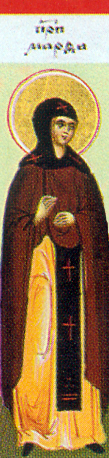 Света преподобна Марта