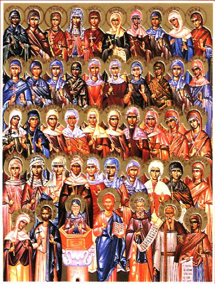 Свете мученице четрдесет девојака подвижница и њиховог учитеља Амуна, ђакона