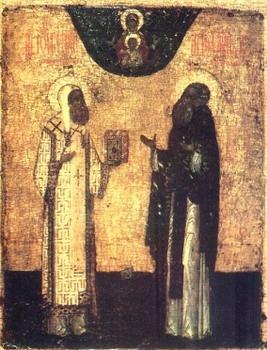Свети Јован, архиепископ новгородски