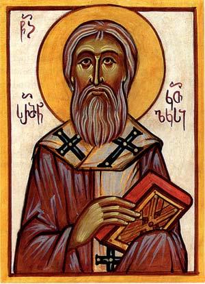 Свети Католикос Сармеан
