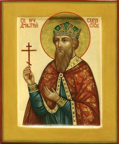 Свети мученици Димитрије, Евантије и Димитријан