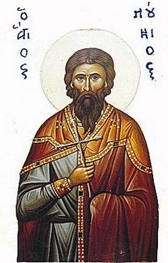 Свети мученик Лукије