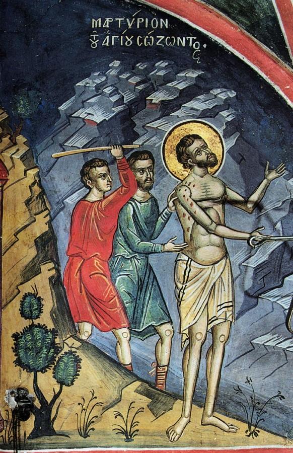 Свети мученик Созонт