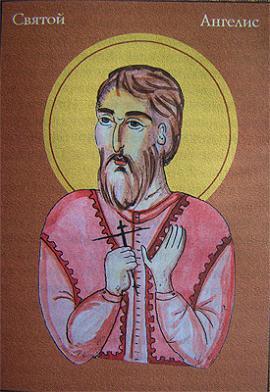 Свети новомученик Анђел