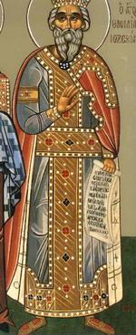 Свети праведни Језекије цар Јудејски