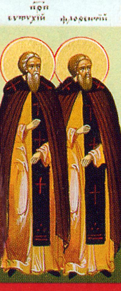 Свети преподобни Евтихије и Флорентије