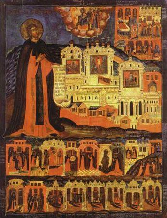 Свети преподобни Јоасаф