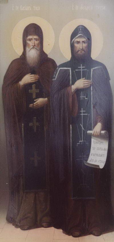 Свети преподобни Васијан Тиксенски
