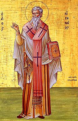 Свети свештеномученик Иринеј, епископ лионски