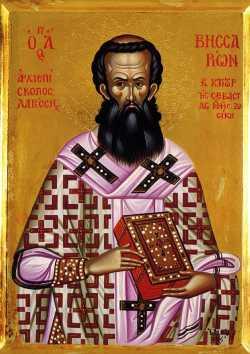 Свети Висарион II, архиепископ лариски