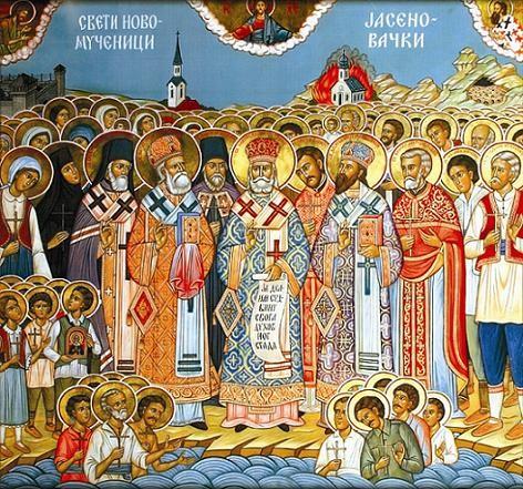 Светих 700.000 Новомученика Јасеновачких