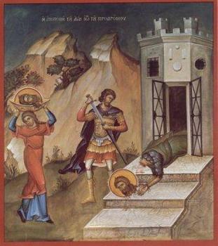 +++ Усековање главе светог Јована Крститеља