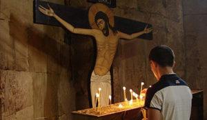 Исповедање вере једног православца