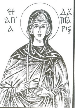 Света Дамара