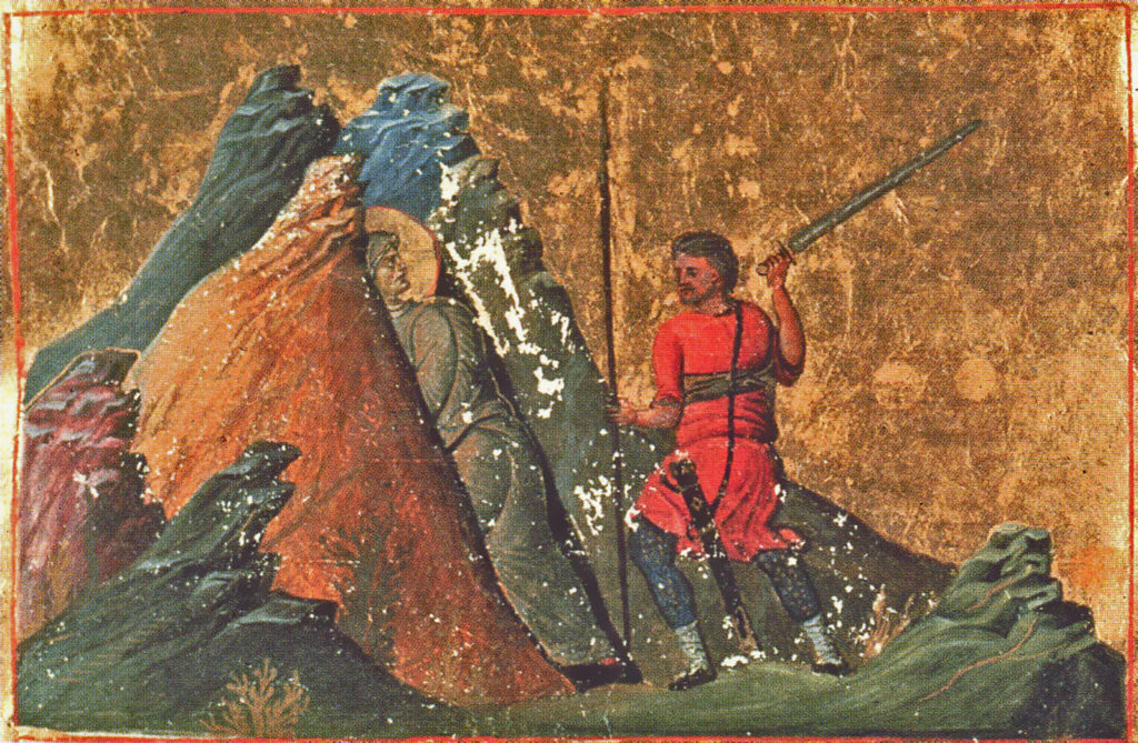 Света мученица Ариадна