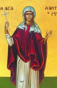 Света преподобна Харитина