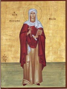 Света првомученица Текла равноапостолна