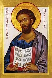 Свети апостоли Марко, Аристарх и Зинон