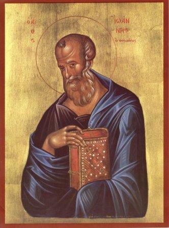 Свети Јован Богослов, апостол и јеванђелист