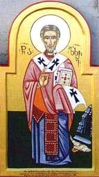 Свети Лазар Четвородневни