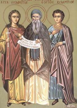 Свети мученици Евлампије и Евлампија