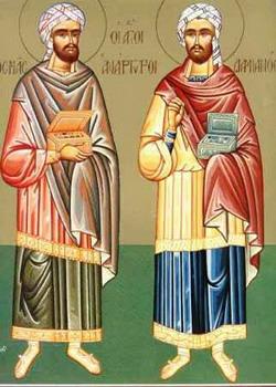 Свети мученици Козма и Дамјан, бесребреници