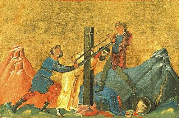 Свети мученици Сарвил и Вевеј