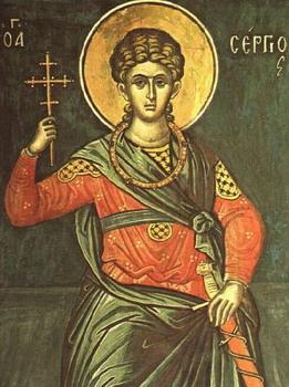 Свети мученици Сергије и Вакхо - Срђевдан