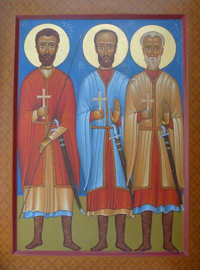 Свети мученик Бидзин, кнез грузијски