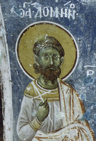Свети мученик Домнин Солунски