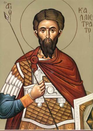 Свети мученик Калистрат