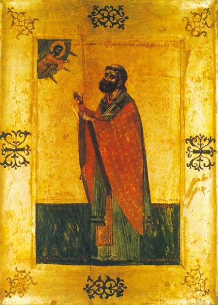 Свети Пајсије I Јањевац-Књигољубац, патријарх српски