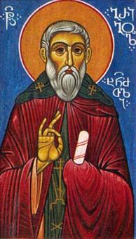 Свети преподобни Григорије хандзојски