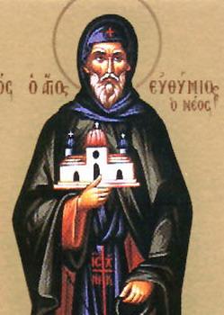Свети преподобни Јевтимије Нови