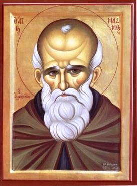Свети преподобни Максим исповедник и два Анастасија исповедника