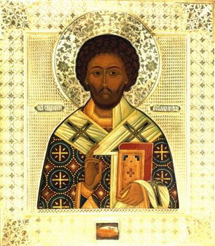 Свети преподобни мученик Лукијан, презвитер антиохијски
