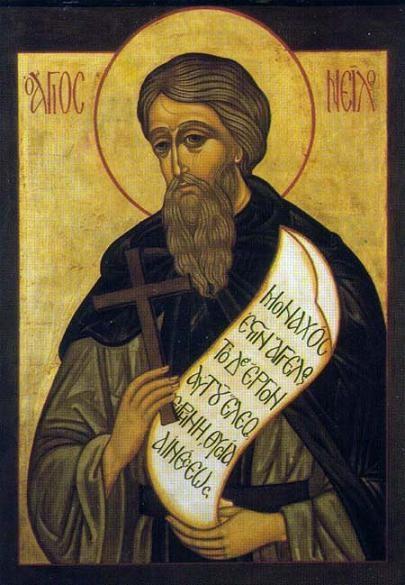 Свети преподобни Нил Калабријски