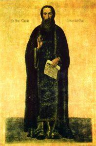 Свети преподобни Сергије Нуромски