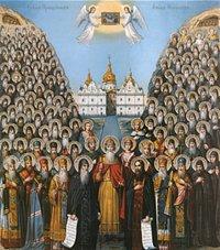 Свети преподобни Сергије печерски послушни