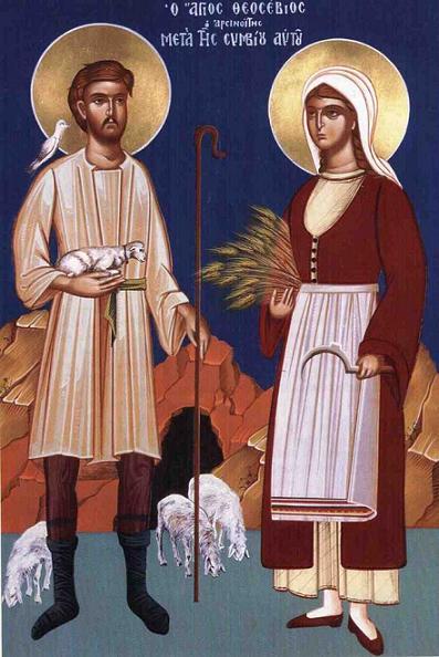 Свети преподобни Теосевије арсинојски